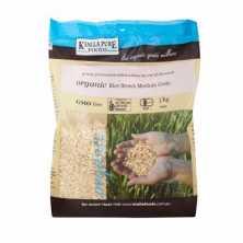 Kialla<br />Organic Brown Rice Flour 700g
