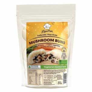 Steamed Bun - Mushroom Vegan