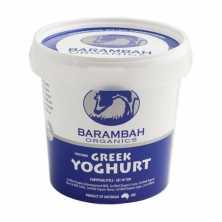 Greek (sweetened) Yoghurt - Clearance